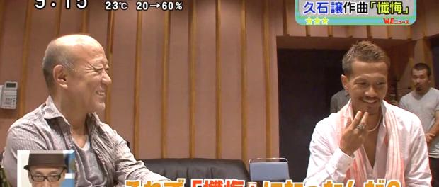【動画】EXILEのATSUSHI&久石譲氏ライブ共演も意欲…10月16日に共作「懺悔」をリリース