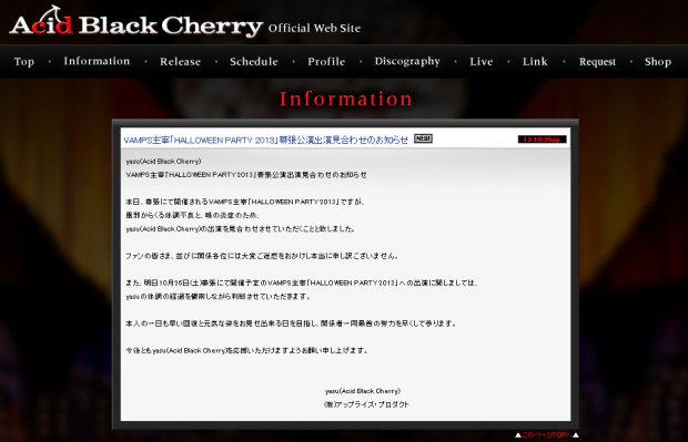 Acid Black Cherry Official Web Site