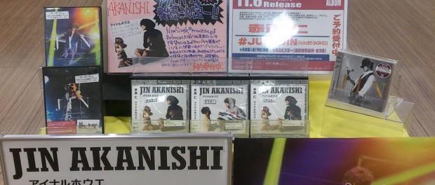 赤西仁が11月6日に初の日本語アルバム『#JUSTJIN』(ハッシュタグ・ジャストジン)をリリース