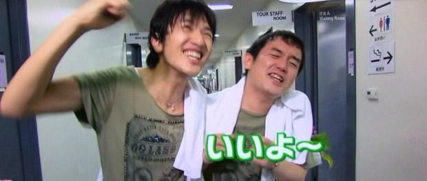 【動画】アヤパンこと高島彩アナ妊娠 ゆず・北川悠仁と結婚2年目