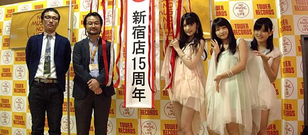 道重さゆみ「モーニング娘。のCDをもっと目立つところにおいてほしい!」 タワーレコード新宿店15周年イベントで300人と握手