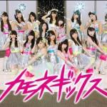 【オリコン】NMB48 新曲「カモネギックス」 37万枚を売り上げ 4作連続 週間1位獲得 通算7作目