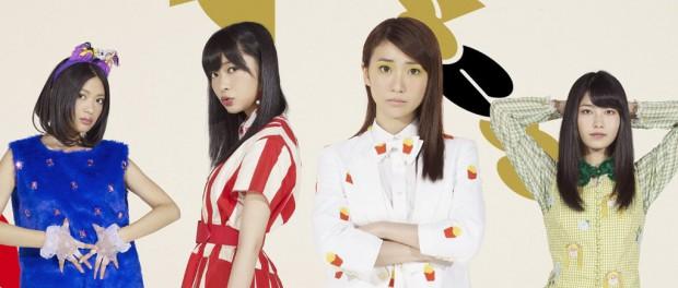 【オリコン】Not yetの新曲『ヒリヒリの花』が2作連続シングル首位…10/7付オリコン週間ランキング