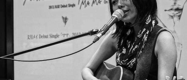 【動画】「ぼくのことが邪魔なの?」…文月メイが歌う児童虐待をテーマにしたシングル「ママ」の歌詞が過激すぎて有線配信見送り