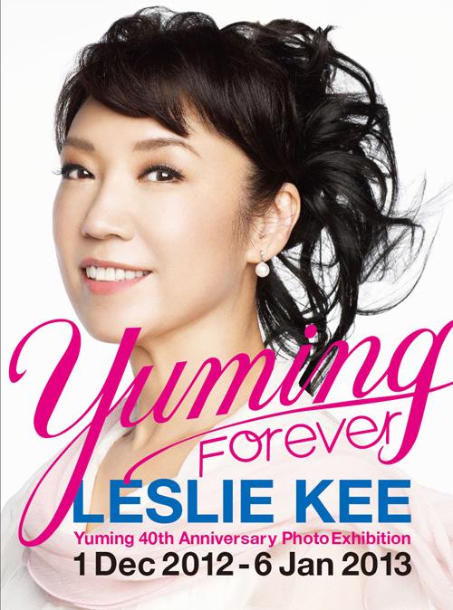 leslie_yuming_01