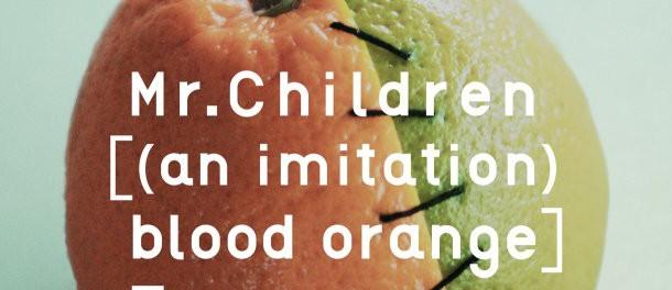 """ミスチル、ライブDVD&BD『Mr.Children[(an imitation)blood orange]Tour』12月18日リリース決定!""""念願""""の岩手・盛岡市アイスアリーナ公演の模様を収録"""