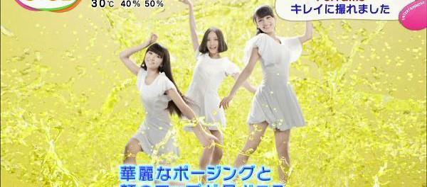 Perfumeの新曲 Party Maker がなんか恥ずかしい件www