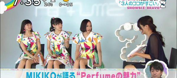 AKBヲタがPerfumeの公開ラジオでやらかす