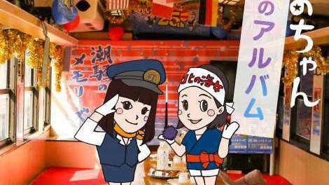 【オリコン】NHK『あまちゃん』関連CDが軒並み上昇、天野春子(小泉今日子)による「潮騒のメモリー」は累積売上15万枚超え
