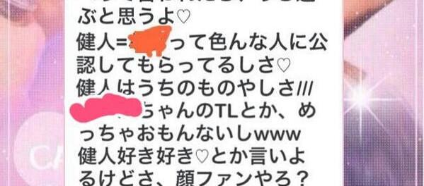 【悲報】女子中学生がSexyZone中島健人を巡って喧嘩 「健人はあんたとうちなら、うちのこと選ぶしw」【ジャニーズ】