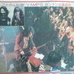 VAMPS「ロンドン公演、大成功!!」 → 観客が日本人しかいない件wwwww(画像あり)