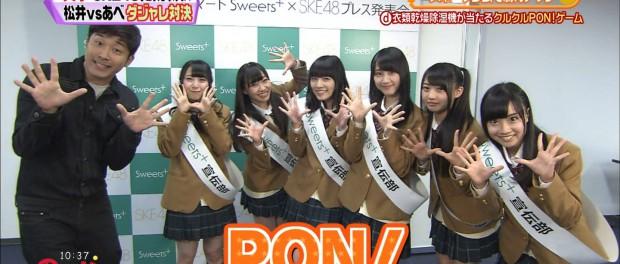 【動画】SKE48・松井珠理奈 お得意ダジャレで呼び掛け「当ててくだサイン!」 …SKE48がファミマでキャンペ-ン