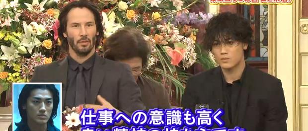 【スマスマ】赤西仁、先輩・SMAPからいじり倒され終始タジタジ 2013年11月25日放送「SMAP×SMAP」(動画あり)
