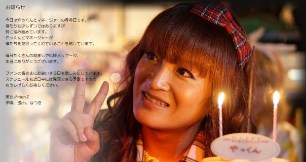 美女♂men Z Official Website