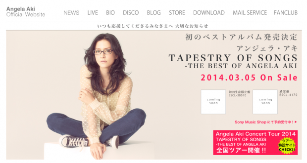 Angela Aki Official Website (1)