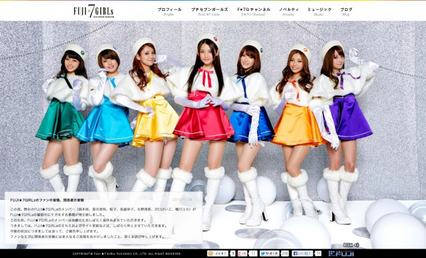 FUJI-★7-GIRLs