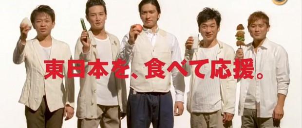 TOKIOで唯一嫌いなメンバー