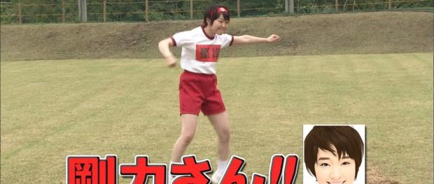 【悲報】峯岸みなみ 剛力彩芽を馬鹿にするダンス → 剛力ファンブチ切れwwwwwwwwwww