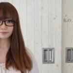 ONE PIECEの尾田栄一郎が絶賛する、山形弁アーティスト「朝倉さや」(動画あり)