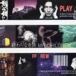 Mr.Childrenの「終わりなき旅」とかいう曲wwwwわろたwww