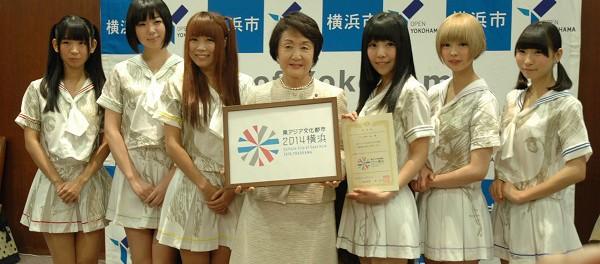 でんぱ組.incが「東アジア文化都市」の広報親善大使に…「国際都市、横浜の代表として東アジアの交流に貢献したい」
