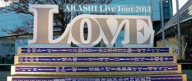 「なんでもするので嵐のチケット譲ってください」水道橋駅に女の子集結wwww