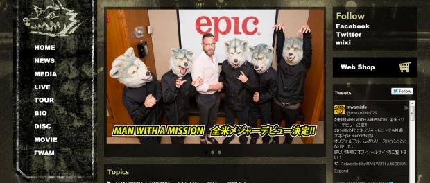 """""""狼バンド""""MAN WITH A MISSIONが来秋全米デビュー決定!"""