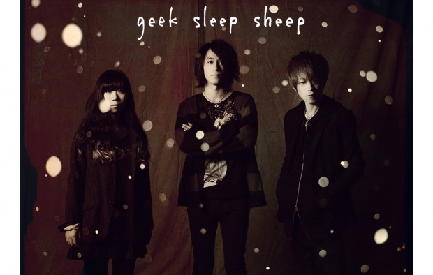 geek sleep sheep