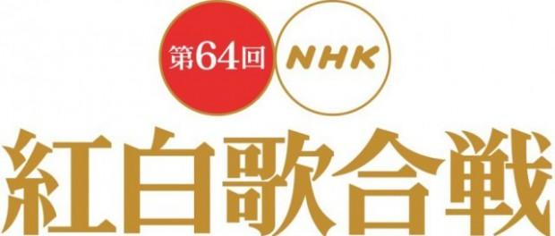 視聴者「紅白出場歌手はどうやって決めているんですか!?」 NHK 「・・・。」