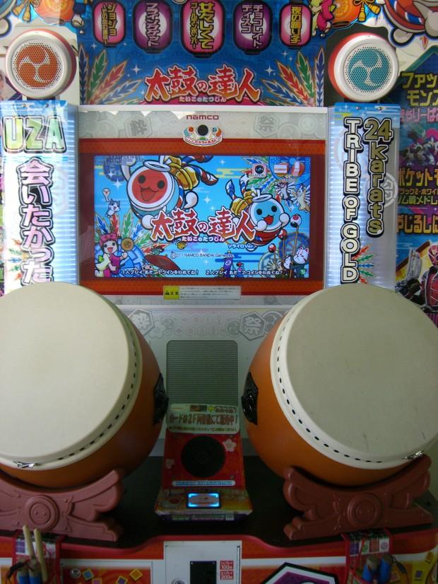 太鼓の達人15ソライロver1