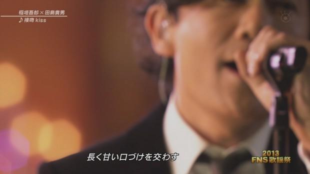 fns-kiss-0001