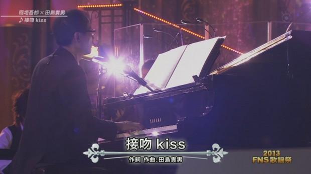 fns-kiss-0006