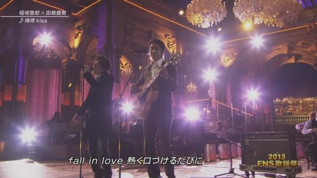 fns-kiss-0013