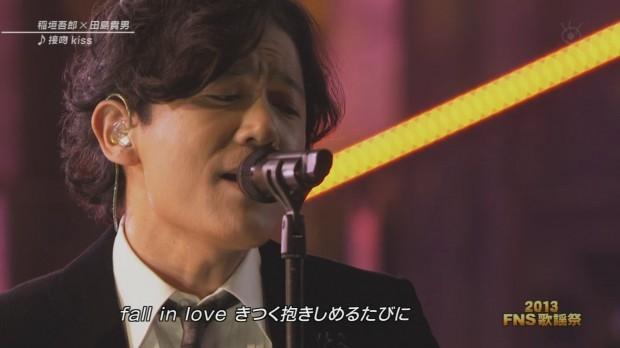 fns-kiss-0018