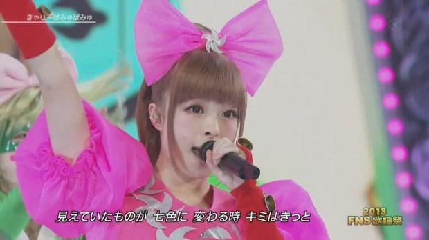 fns-kyari-0012