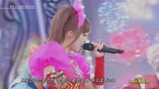 fns-kyari-0014