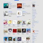 真の2013年邦楽売上ランキングをご覧ください