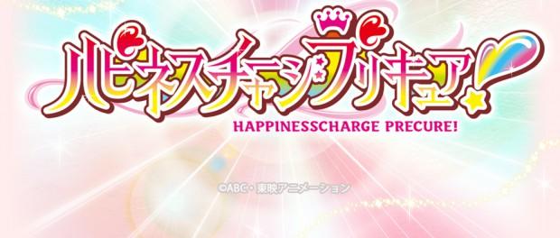 【超絶悲報】新プリキュアの主題歌は元AKBwwwwwwwwww【ハピネスチャージプリキュア】