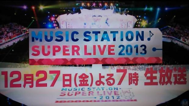 mst-superlive-2013-01