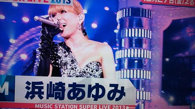 mst-superlive-2013-06