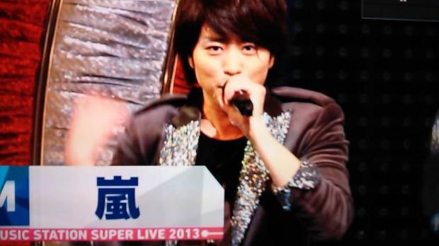 mst-superlive-2013-07