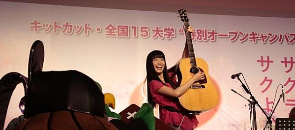 NHK紅白初出場のmiwa、受験生に応援ソングでエール「自分信じて」/成蹊大学で行われたキットカット受験生応援キャンペーン