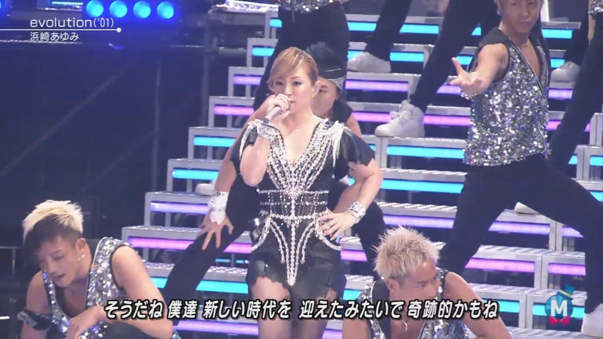 浜崎あゆみ ミュージックステーションスーパーライブ