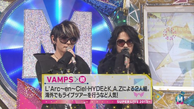 sl-vamps-0001