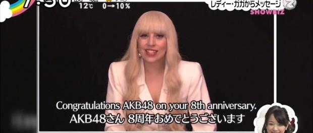 【悲報】AKB48 8周年をレディー・ガガが祝福 → ガガファンから批判殺到炎上wwwwwwwww(動画あり)