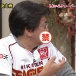 """石橋貴明が、AKB48総支配人の""""脱法ハーブ疑惑""""についてももクロに振った結果wwwwww"""