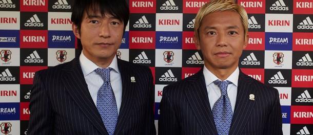 UKASUKA-G(ミスチル桜井和寿×GAKU-MC)、サッカー日本代表公式応援ソング制作(動画あり)