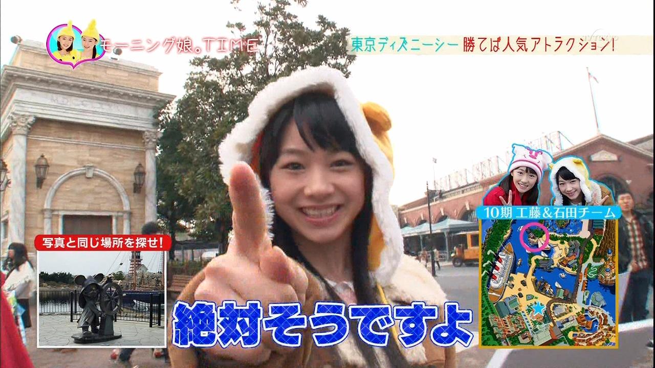 カタツムリの烏波跋多 YouTube動画>15本 ->画像>408枚