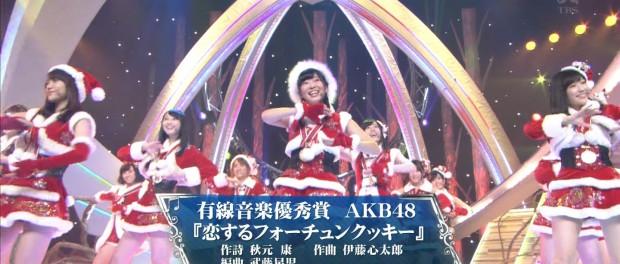 2014年春のセンバツ入場行進曲はAKB48「恋するフォーチュンクッキー」