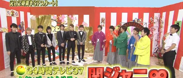 2014年 24時間テレビ37 メインパーソナリティーは関ジャニ∞ 嵐にしやがれ元日スペシャルで緊急発表(画像 動画あり)